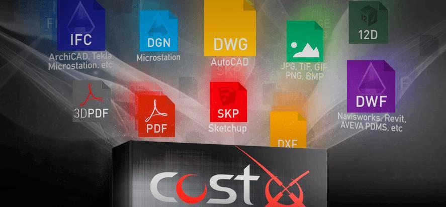 CostX File types
